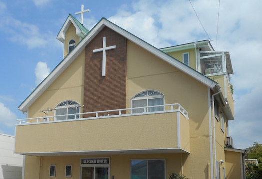 金沢西聖書教会
